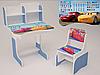 Детская парта школьная растишка со стулом  Тачки (Cars) 109, синяя ***