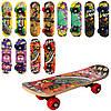 Скейтборд детский Profi MS 0324-1  6 видов