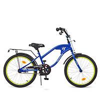 Детский велосипед колеса 20 дюймов PROFI TRAVELER Y20182 стальная рама синий, фото 1