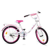 Велосипед детский двухколесный PROFI Y2085 Flower 20 дюймов бело-розовый, фото 1