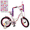 Велосипед детский двухколесный PROFI Y1825 Bloom 18 дюймов бело-малиновый