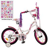 Велосипед детский двухколесный PROFI Y1825 Bloom 18 дюймов бело-малиновый, фото 1