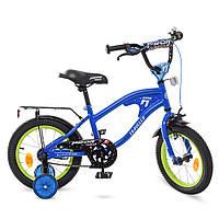Велосипед детский двухколесный PROFI Y14182 TRAVELER 14 дюймов синий, фото 1