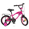 Велосипед детский двухколесный PROFI Y14183 TRAVELER 14 дюймов малиновый