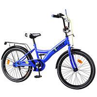 Велосипед детский двухколесный EXPLORER 20 дюймов T-220111 синий
