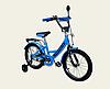 Детский двухколесный велосипед колеса 16 дюймов 191613 Like2bike RALLY голубой