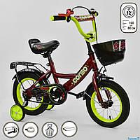 Двухколесный детский велосипед 12 дюймов CORSO G-12041 с корзинкой красный, фото 1