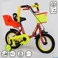 Детский двухколесный велосипед с корзинкой и сиденьем для куклы 12 дюймов 1294 CORSO, фото 1