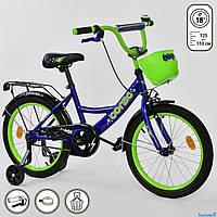 Двухколесный велосипед 18 дюймов CORSO G 18620 синий