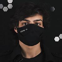 Маска защитная трехслойная PROtect, многоразовая маска с вышивкой 3 слоя