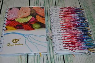 Карта цветов мулине Royal Broderie, нарезка 10см