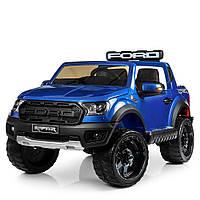 Детский электромобиль Ford кожаное сиденье  M 4174EBLRS-4 автопокраска синий, фото 1