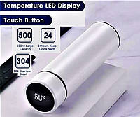 РАСПРОДАЖА! Термос умный 24 часа! С LED дисплеем и фильтром (термокружка, термочашка, термостакан)