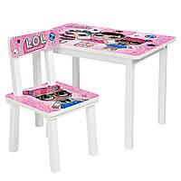 Детский стол со стульчиком Bambi BSM2K-40 LOL, фото 1