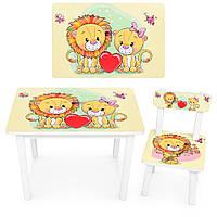 Детский стол со стульчиком Bambi BSM2K-26 Львята, фото 1