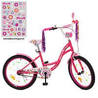 Велосипед детский двухколесный PROFI Y2023-1 Bloom 20 дюймов малиновый, фото 1