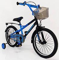 Велосипед 20-STORM синій. Збірка 85%