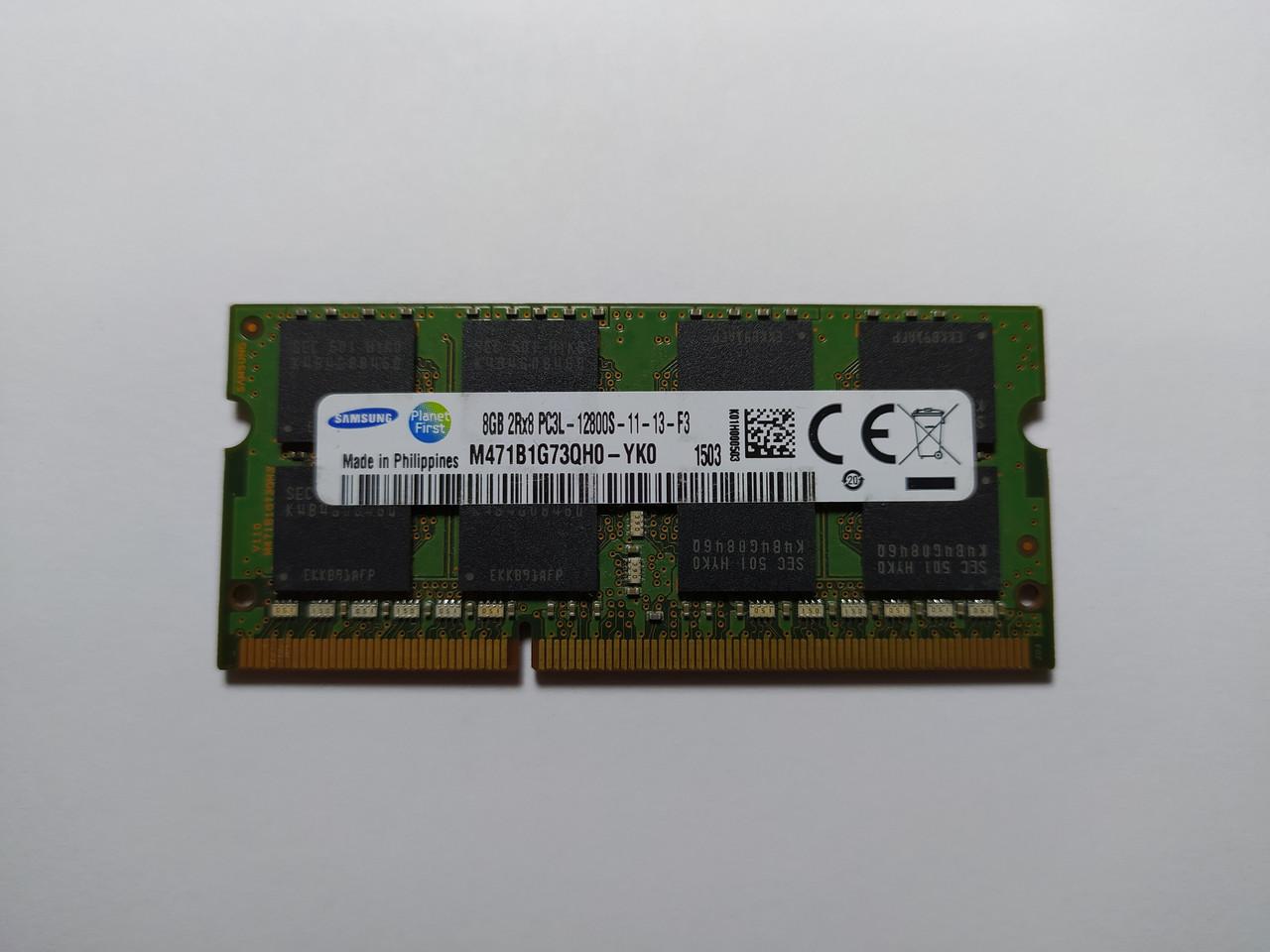 Оперативная память для ноутбука SODIMM Samsung DDR3L 8Gb 1600MHz PC3L-12800S (M471B1G73QH0-YK0) Б/У