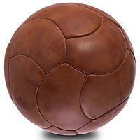 М'яч футбольний №5 Шкіра, фото 1