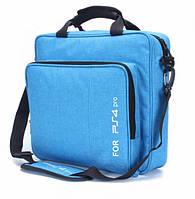 Сумка CarryBag для переноски консолей, ноутбуков и нетбуков Голубая  КОД: P4049
