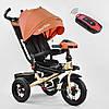 ⏩ Велосипед детский трехколесный Best Trike 6088 F - 2230 поворотное сиденье персиковый
