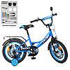 Велосипед детский двухколесный PROFI XD1644 Original boy 16 дюймов сине-черный