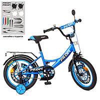 Велосипед детский двухколесный PROFI XD1644 Original boy 16 дюймов сине-черный, фото 1