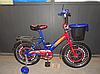Детский двухколесный велосипед Mustang Тачки 20 дюймов с корзинкой синий