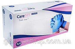 Перчатки смотровые нитриловые CARE 365 Standard, размер S