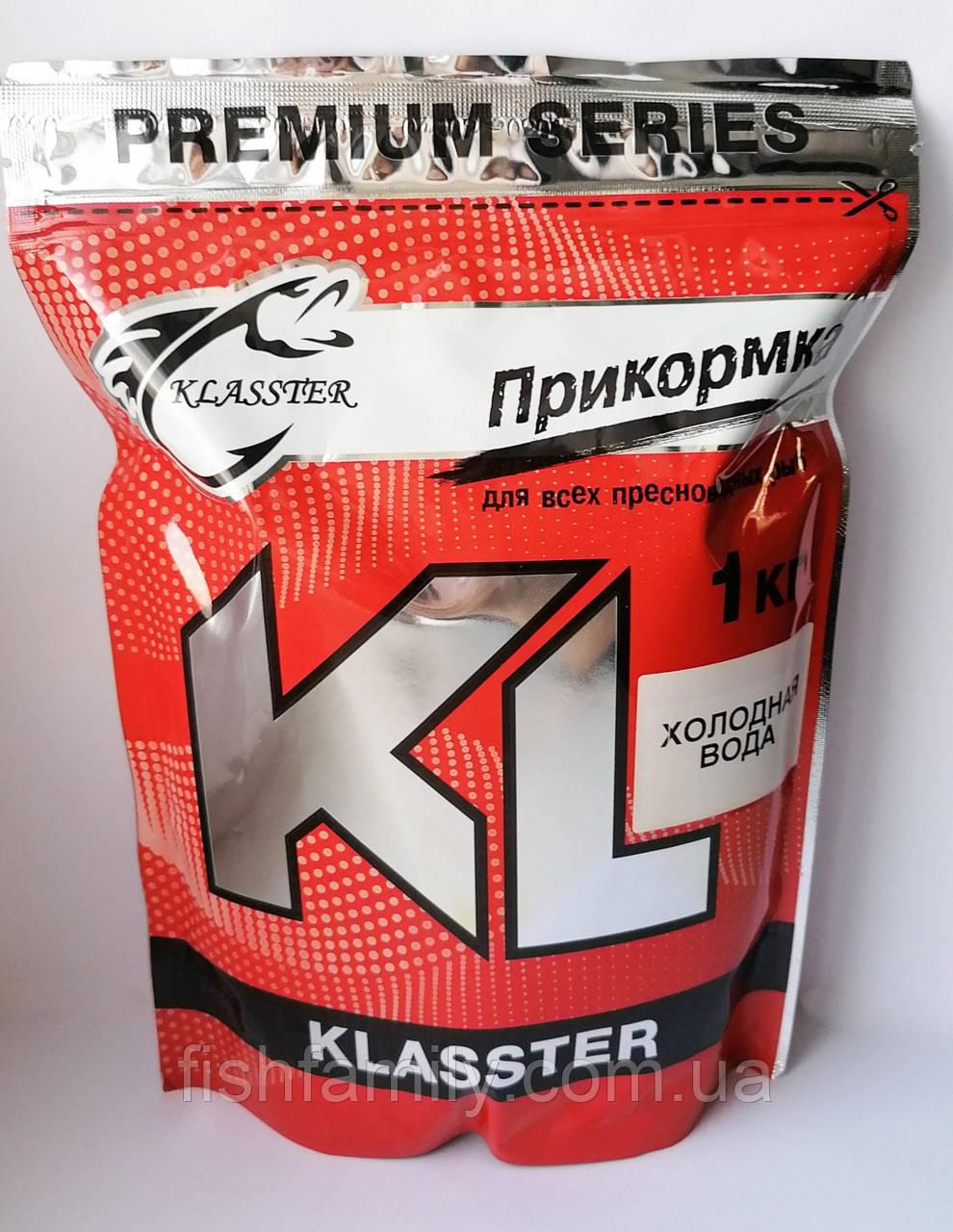 Прикормка Klasster Red Series Холодная вода альбумин 1 кг