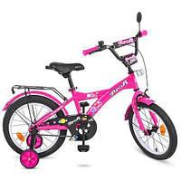 Велосипед двухколёсный детский 16 дюймов Profi T1662