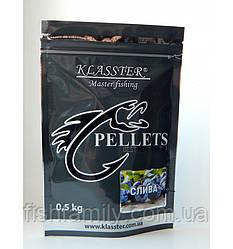 Пеллетс прикормочный Klasster Слива (гранула 4мм)  500г