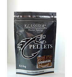 Пеллетс прикормочный Klasster Шоколад (гранула 4мм)  500г