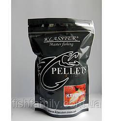 Пеллетс прикормочный Klasster Клубника (гранула 4мм)  500г