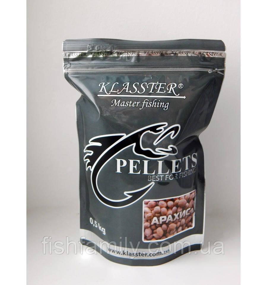Пеллетс прикормочный Klasster Арахис (гранула 4мм)  500г