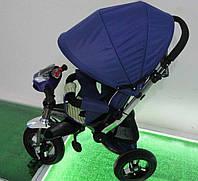 Детский трехколесный велосипед-коляска Azimut T-350 синий