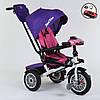 ⏩ Велосипед детский трехколесный Best Trike 9288 В-7598 фиолетовый