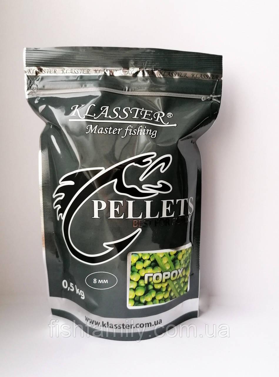 Пеллетс прикормочный Klasster Горох (гранула 8 мм)  500г