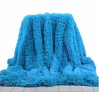 Плед покрывало с длинным ворсом Leopollo 150х200 см Синий  КОД: 0704