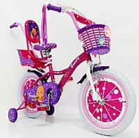 """Велосипед для девочек с родительской ручкой """"BEAUTY-2"""" 19ВВ02-16"""