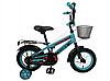 Детский двухколесный велосипед Crosser C-11 14 дюймов бирюзовый