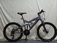 Двухколесный спортивный велосипед Аzimut Shock FR/D 26 дюймов серый