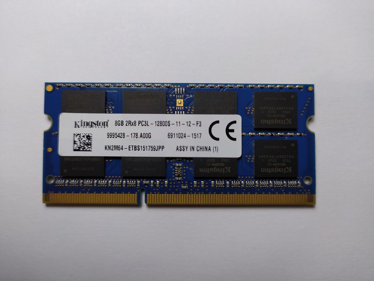 Оперативная память для ноутбука SODIMM Kingston DDR3L 8Gb 1600MHz PC3L-12800S (KN2M64-ETBS151759JPP) Б/У