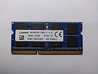 Оперативная память для ноутбука SODIMM Kingston DDR3L 8Gb 1600MHz PC3L-12800S (KN2M64-ETBS151759JPP) Б/У, фото 1