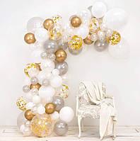 Набор воздушных шаров UrbanBall в виде арки 100 штук Разноцветные (UB3216) КОД: UB3216