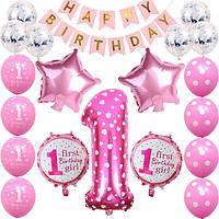 Набор украшений UrbanBall на 1-й День рождения для девочки Розовый (UB3219) КОД: UB3219