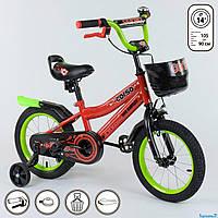 """Велосипед 14 дюймов 2-х колёсный R - 14269 """"CORSO"""""""