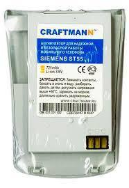 Аккумулятор Craftmann N6851-A300 для Siemens ST55 (ёмкость 720mAh)