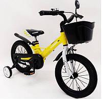 Велосипед 1450D-HAMMER HUNTER желтый Магниевая рама и диски (Magnesium), фото 1