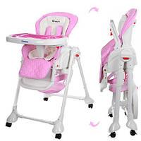 Детский стульчик-качалка для кормления El Camino Dream M3551-8 Розовый, фото 1